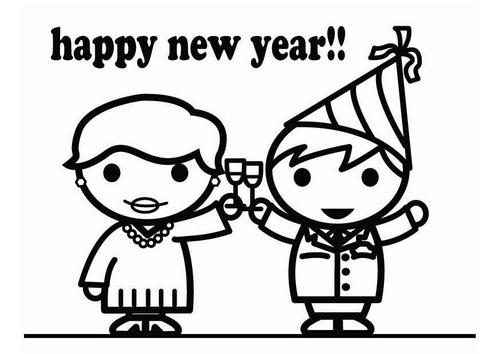 Gelukkig Nieuwjaar T26423 Kinderdagverblijf Evy